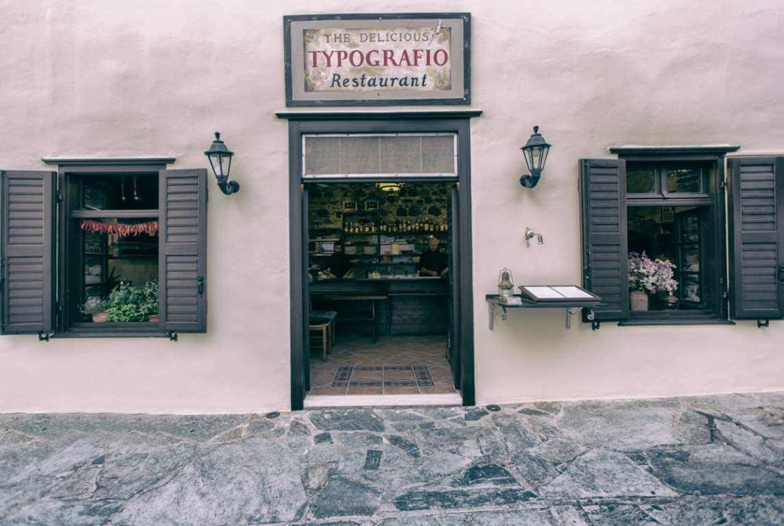 typografio-naxos-xora-restaurant